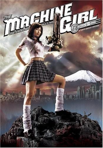 机关枪少女 电影