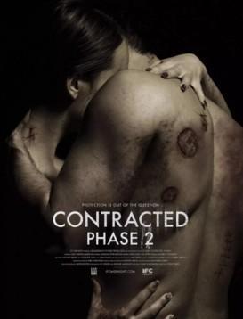 神秘感染:第二阶段  电影海报