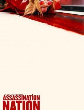 暗杀国度/刺客国度海报