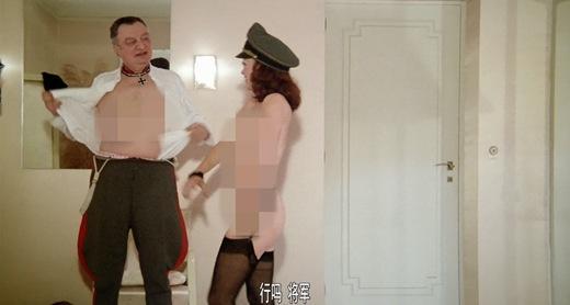 凯蒂夫人影片剧照4