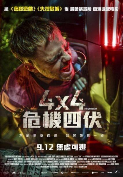 4X4危机四伏海报