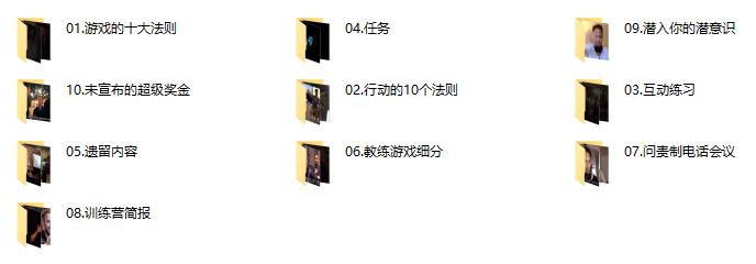 朱利安ten game