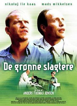 绿色屠夫海报