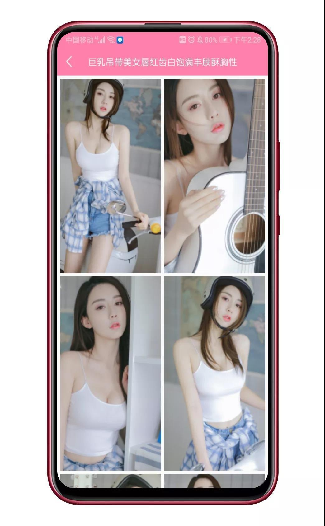 60e4230f5132923bf86301df 分享一款资源丰富的美图壁纸APP--清纯美女壁纸