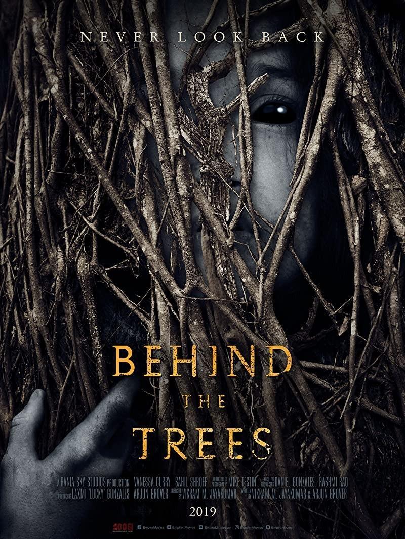 森林深处/树后凶灵