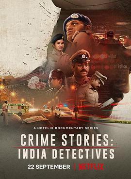 犯罪故事:印度重组案海报