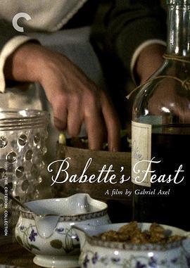 巴贝特之宴/芭贝特的盛宴海报