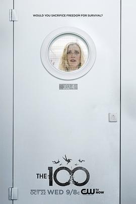 地球百子 第二季海报