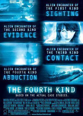 第四类接触 电影海报