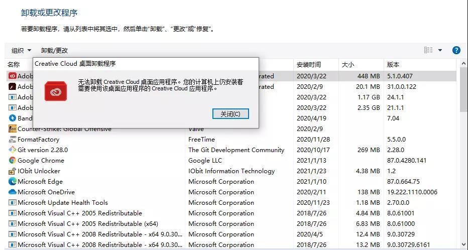 610e4da05132923bf87570c0 非常实用的电脑清理小工具--unlocker