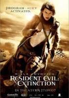 生化危机3:灭绝 Resident Evil: Extinction