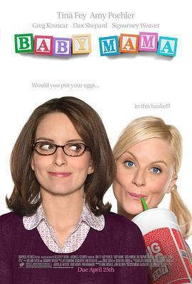 代孕妈妈 电影海报