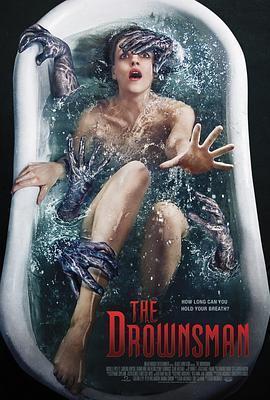 水鬼 电影海报