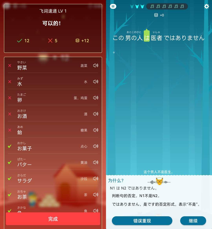 6097baebd1a9ae528f634a58 安卓端学习外语的应用--DeerPlus