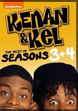 柯南和凯尔 第三季2020