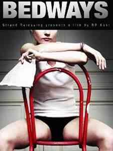 巾帼斗士艾米的X高潮海报