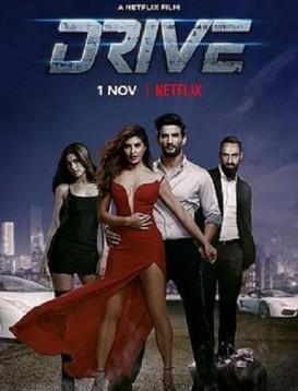 亡命驾驶印度版海报