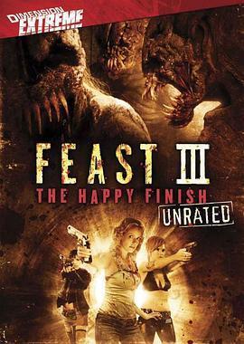 兽餐3 电影海报