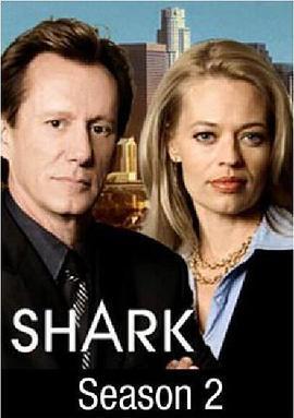 律政狂鲨 第二季海报