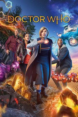 神秘博士 第十一季海报