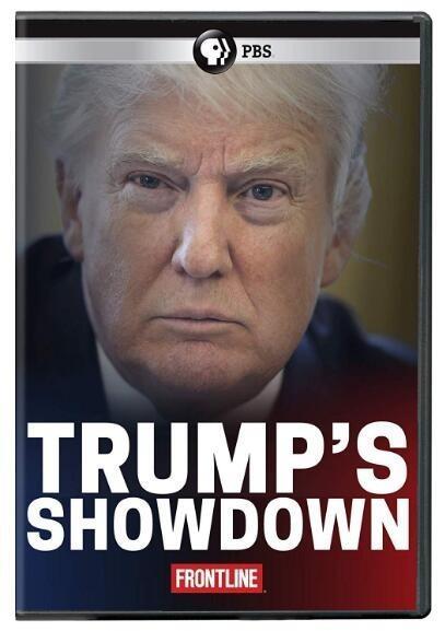 特朗普的摊牌海报