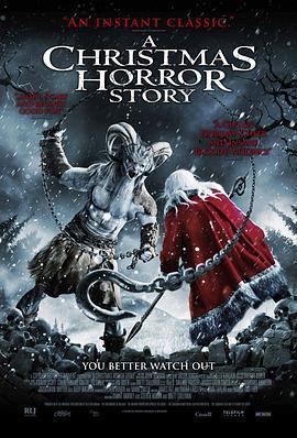 圣诞节恐怖故事海报