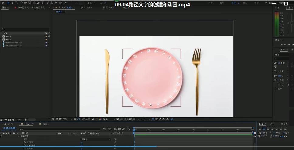视频特效怎么做(特效用什么软件做)插图(10)