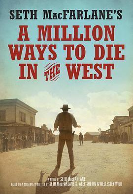 死在西部的一百万种方式 电影海报