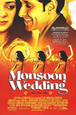 季风婚宴 电影海报