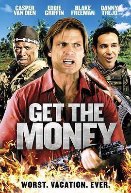 这是我们的钱海报