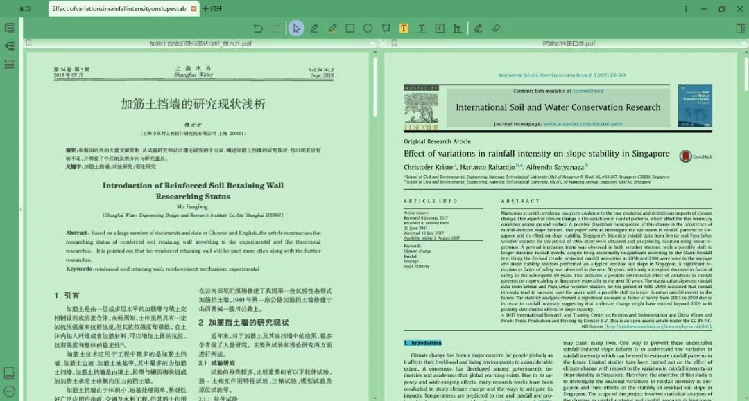 很棒的PDF阅读及编辑软件--BookxNote Pro