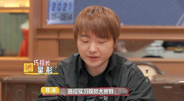 萌探探探案百度云资源「HD1080p高清中字」