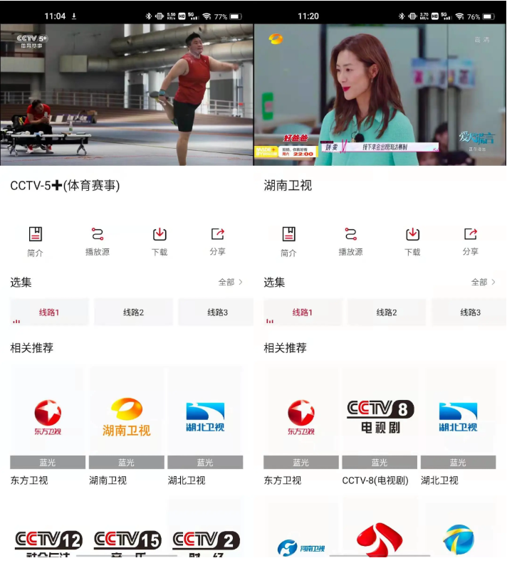 60bd9613844ef46bb239625c 完全免费,支持全平台(安卓+iOS+TV盒子+网页端)的看片软件