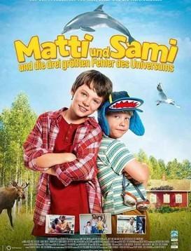 马蒂和萨米以及宇宙的三大谎言海报
