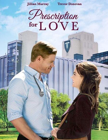 爱情处方海报
