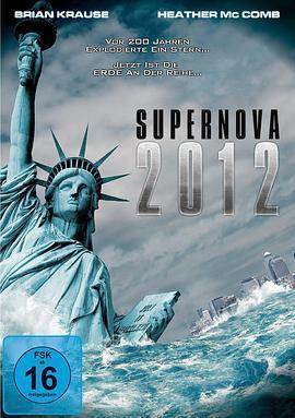 2012:超时空危机 电影海报