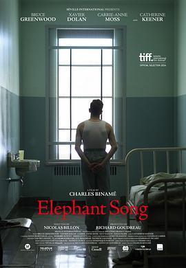 大象之歌 电影海报