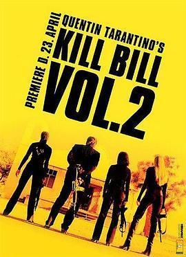 杀死比尔2 电影海报