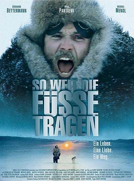 极地重生 电影海报
