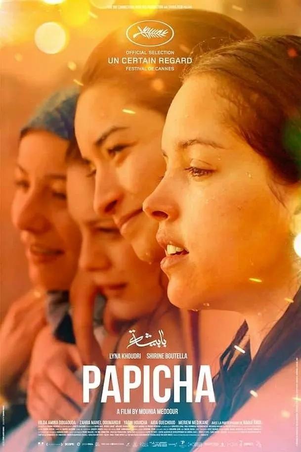 帕皮卡海报