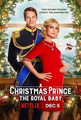 圣诞王子:皇家宝宝海报