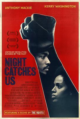 夜晚吞噬了我们海报