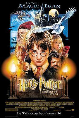 哈利·波特与魔法石 电影海报