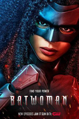 蝙蝠女侠 第二季海报