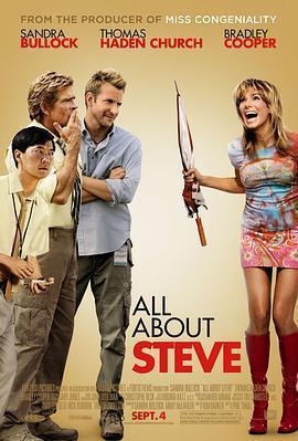 关于史蒂夫的一切 电影海报