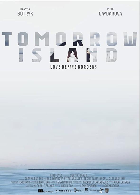 明日绝恋海报