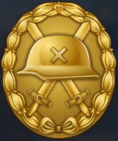 仙女帝国战伤勋章