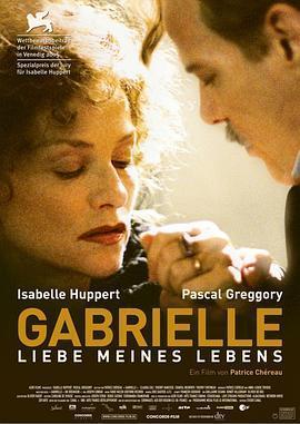 加布里埃尔 电影海报