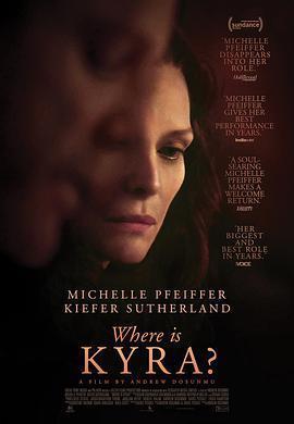 凯拉在哪里海报