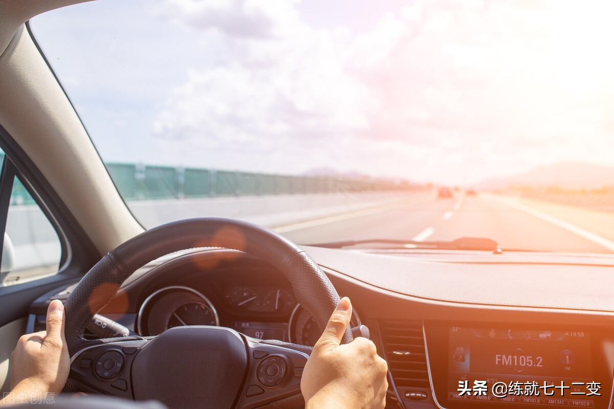 代驾司机怎么注册申请(晚上兼职代驾怎么注册)